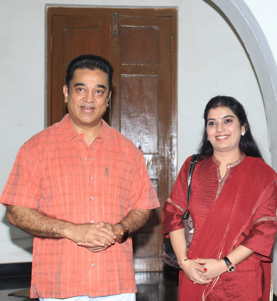 Photo With Mr.Kamal Hassan